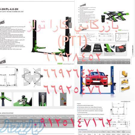 فروش ویژه جک دو ستون و چهار ستون - تهران