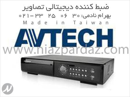 دوربین تحت شبکه avtech
