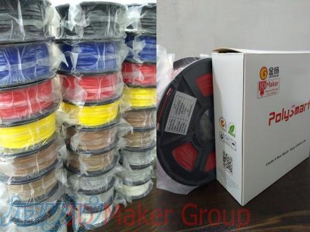 فروش فیلامنت (PLA (1 75