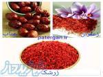 فروش ویژه زرشک زعفران و عناب