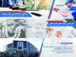 مشاور و پیمانکار تاسیسات مکانیکی ساختمان