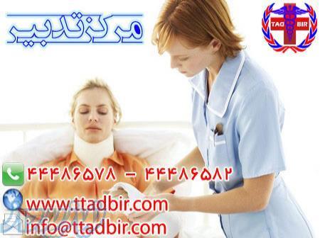 ممتازترین موسسه مراقبت و نگهداری از بیمار با خدمات تخصصی و تضمینی