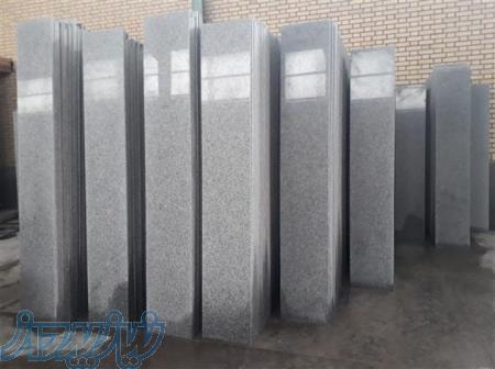 بورس انواع سنگ های خراسان 09154476393