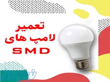 تعمیر لامپ های SMD LED