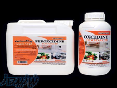 تولید کننده پراستیک اسید ( اکسیدین)