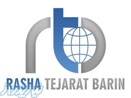 شرکت بازرگانی در اصفهان