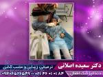 دندانپزشکی اطفال خوب در غرب تهران