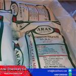 آراکس شیمی تولید کننده و صادر کننده سود پرک در ایران