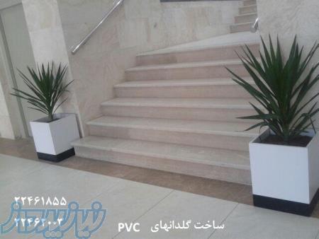 فلاور باکس پی وی سی pvc