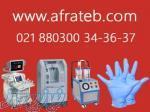 فروش صفر تا صد تجهیزات پزشکی   شرکت افرا طب