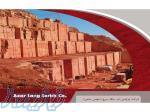 معدن و کارخانه آذرسنگ سرخ