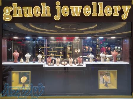 طلا و جواهر قوچ طلا فسطی