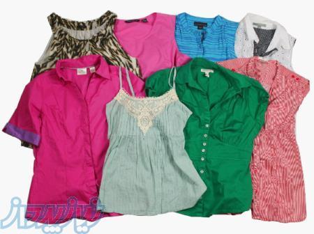 فروش لباس کیلویی با بهترین کیفیت و بهترین قیمت