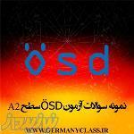نمونه سوالات آزمون  OSD سطح A2