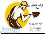 کارگر روزمزد در ارومیه