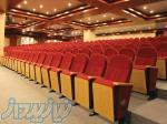 صندلی همایشی ، صندلی آمفی تئاتر ،صندلی کنفرانس، صندلی سینما الکتروویژن