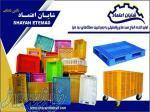 سبد و جعبه صادراتی