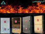 جعبه آتش نشانی آدر توان نامی
