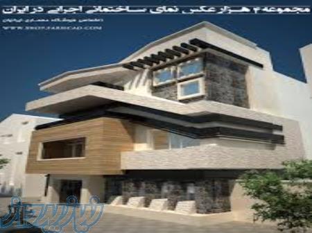خدمات مشاوره طراحی و اجرای ساختمانی