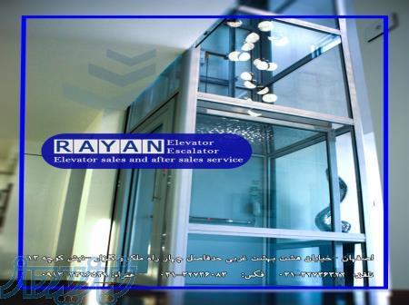 آسانسورHOME LIFT،آسانسور در اصفهان