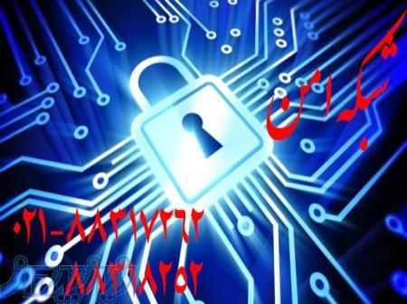 مجموعه شبکه امن - توزیع کننده تجهیزات اکتیو و پسیو شبکه