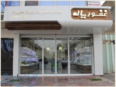 تعمیرات فنی و تخصصی پرینتر در مشهد