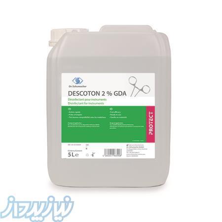محلول ضدعفونی کننده سطح بالای ابزار و آندوسکوپ دسکوتن   DESCOTON   2   GDA