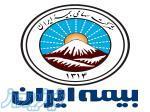 شراکت در بیمه ایران