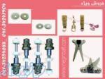فروش ویژه اسپندل ماشین آلات کاورینگ
