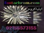 فروش عمده پودر مخمل فلوکان 02156573155