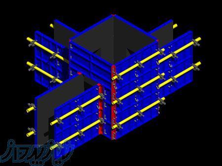 تولید کننده انواع قالب فلزی بتن