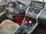 فروش و نصب مانیتور فابریک اندروید لکسوس NX 300 Lexus