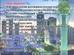مشاور صادرات و واردات و ارسال دعتونامه های تجاری