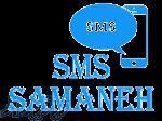 smssamaneh