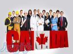 کانادایی شو   مهاجرت  به کانادا