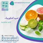 فروش ویژه ویتامین ث ؛ اسید آزکوربیک