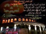 پیش فروش تور زمینی ارمنستان جشن هالووین