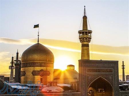 تور مشهد و رزرو کلیه هتل های مشهد