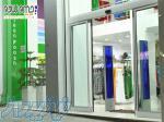 دزدگیر فروشگاهی تگ امنیتی لیبل