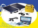 فروش انواع پکیج خورشیدی پرتابل و ثابت