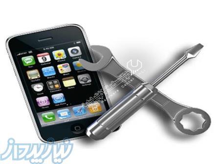 تعمیرات تخصصی انواع برندهای تلفن همراه
