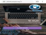 طراحی،برنامه نویسی و پشتیبانی سایت