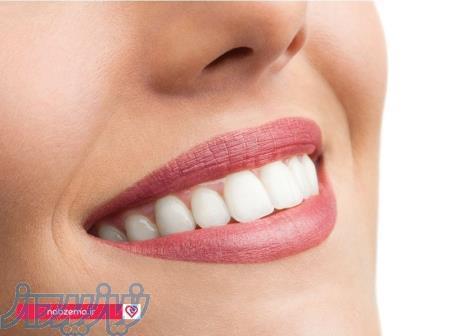 دندانپزشکی لبخند من