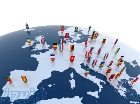 ثبت شرکت به همراه اقامت در اروپا