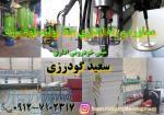 فروش واکس جداکننده قالب فوم سرد ( صنعت فوم )