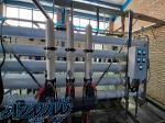 تصفیه آب صنعتی کشاورزی