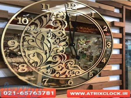 ساعت دیواری آینه ای آتریکس