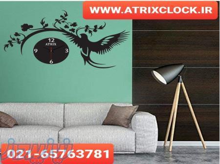 ساعت دیواری آتریکس مدل سیمرغ