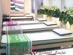 گالری خواب پوربناد   ( نمایندگی انحصاری تشک فالومو  در استان یزد )