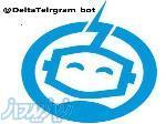 ربات محافظ گروه – ضد لینک تلگرام